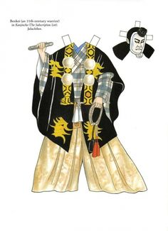 Kabuki Costumes Paper Dolls by Ming-Ju Sun - Dover Publications, Inc., 1995: Pate 8 (of 16)