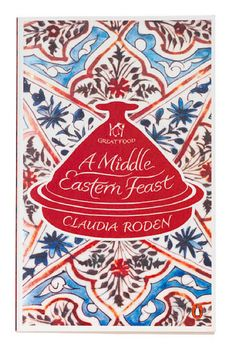 cover design from Penguin Book's Great Food series