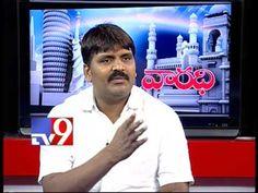 TRS Bonthu Rammohan on AP politics with NRIs - Varadhi - USA - Part 2