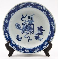 A Chinese Porcelain Plate Diameter 10 1/2 inches.
