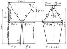 255. Выкройка-основа с рукавами реглан на мужскую фигуру 50-го размера