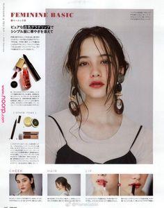 natural Mu in 2019 Makeup Makeup looks Japanes Asian Makeup Looks, Korean Eye Makeup, Makeup Trends, Makeup Tips, Makeup Products, Bridal Hair And Makeup, Hair Makeup, Wedding Makeup, Mascara