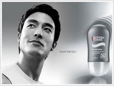 5 Fakten über koreanische Kosmetik für Männer  #KoreanCosmetics #DanielHenney #Koreawelle