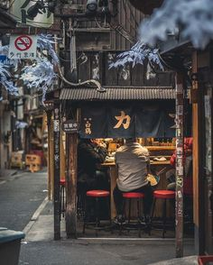 Kyoto Just Always Looks Amazing. Gorgeous Photography Explores Japan's Old Ca., - Kyoto Just Always Looks Amazing. Gorgeous Photography Explores Japan's Old Ca… - Aesthetic Japan, Japanese Aesthetic, Japon Tokyo, Shinjuku Tokyo, Japan Street, Japanese Architecture, Facade Architecture, Japanese Culture, Japanese Bar