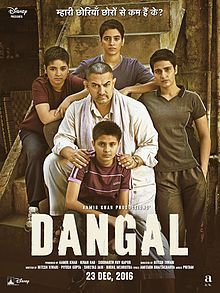 Poster of Dangal Movie Aamir Khan Starrer is On girl Power. Dangal Poster Aamir Khan left everybody curious and seeking for after releasing his upcoming movie 'Dangal's more, first poster, Aamir Khan, Dangal Movie Download, Telugu Movies Download, Movie Downloads, Hindi Movies Online, Movies To Watch Online, Movies To Watch Hindi, Photo New, Fresh Movie