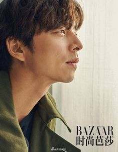 This is definitely Gong Yoo's year and he proves it again by showing up on the cover of the February issue of Harper's Bazaar China. *heh* We adore this man, check it out! Korean Wave, Korean Star, Busan, Gong Yoo Magazines, Goong Yoo, Goblin Gong Yoo, Song Joong, Yoo Gong, Handsome Korean Actors