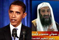 GRANDE MANIPULATION. Syrie: Barack Hussein Obama, le nouvel émir d'al-Qaïda aux Etats-Unis.