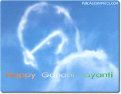 Happy Gandhi Jayanti Gif Images Photos Wallpaper Greetings Free Download Gif Pictures, Images Photos, Gif Greetings, Happy Gandhi Jayanti, Gif Photo, Photo Wallpaper, Free, Instagram