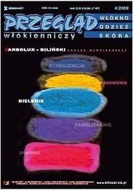 RYSZARD KOWALCZYK- zobacz i pobierz wszystkie publikacje autora RYSZARD KOWALCZYK w naszych czasopismach - Portal Informacji Technicznej SIGMA-NOT