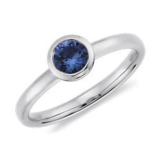 Round Sapphire Ring in 14k White Gold - Noah's stone