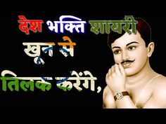 Republic Day Message, Republic Day Speech, Indian Folk Art, April Fools, Pranks, January, Messages, Songs, Happy