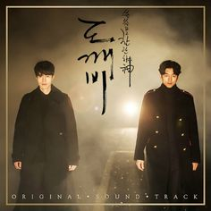 K-Drama Goblin Dokkaebi OST Album Pack2 2CD+Photobook+Renticular Case+Flip book