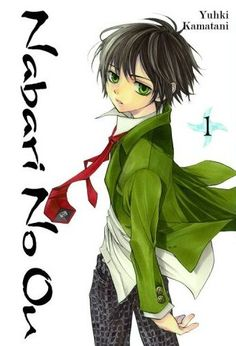 Nabari no Ou | new favorite anime!