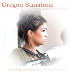Sunstone Gold-filled Ear Thread