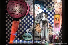 伊勢丹 新宿店本館 2014年1月 ショーウィンドウ6
