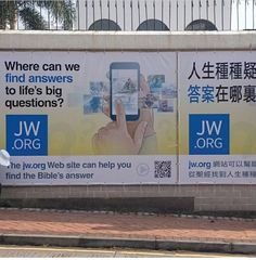 Sign on street wall in Hong Kong. www.jw.org