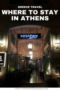 INN Athens Boutique Hotel - Athens Greece - Life Beyond Borders My Athens, Athens Hotel, Athens Greece, Greece Tourism, Greece Travel, European Destination, European Travel, Winter Travel, Summer Travel