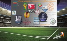 Άρχοντας: Προγνωστικά κουπόνι οπάπ Europa League, Champions League, Soccer, Futbol, European Football, European Soccer, Football, Soccer Ball