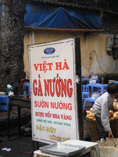 Look out for the Ga Nuong sign