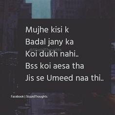 Sab Dikhawa Quotes Pinterest Quotes Sad Quotes And