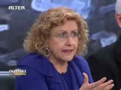 Μαρία Τζάνη: Το Δωδεκάθεο συμβολοποιεί Αξίες και Δυνάμεις