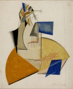 Rodchenko Aleksandr, Non-Representational Construction of Projected and Painted Surfaces of a complex composition with colours, 1917