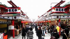 Nakamise shopping street - Tokyo. It  is 205 meters long and has 89 long-time-business-history shops.