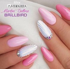 The advantage of the gel is that it allows you to enjoy your French manicure for a long time. There are four different ways to make a French manicure on gel nails. Wall Nails, Sea Nails, Pink Nails, Glitter Nails, Pink Wedding Nails, Pink Nail Art, Classy Nails, Cute Nails, Pretty Nails
