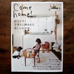 Baum-Kuchen: Come home! magazine: vol. 25