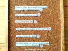 Προτάσεις & σημεία στίξης! Βελτίωση ανάγνωσης στη Δυσλεξία Dyslexia, Education, School, Onderwijs, Learning