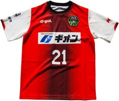 SC Sagamihara / SC相模原 (J3) 2015 gol. Away