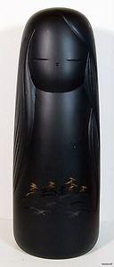 "BEAUTIFUL VINTAGE JAPANESE SOSAKU KOKESHI DOLL by TSUJITA RYOZOU 10"", 25cm"
