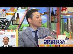 ワイドナショー 2015年04月26日 150426 Full HD - YouTube
