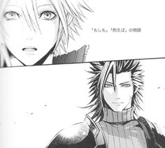 Cloud Strife. Zack Fair. Final Fantasy VII series.