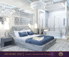 Luxurious Style Of The Bedroom Interior Design! Here you can find relaxation and harmony! Contact us!Our consultants will answer for your questions shortly!