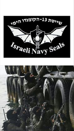 Israel's Special Forces – the Shayetet 13 is a branch of the Israeli Navy. This elite commando group was first organized in 1948 and has participated in almost every major Israeli war since. The Shayetet 13, together with the Sayeret Matkal and Shaldag Unit, comprises the Special Forces units of the Israel Defense Forces (IDF). The Shayetet 13 is composed of three specialized units – Raids, Underwater, and Above Water.