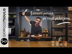 Κοκκινιστό μοσχάρι με πουρέ μελιτζάνας | #ΜηΜασάς by @Giorgos Tsoulis - YouTube Youtube, Recipes, Ripped Recipes, Youtubers, Cooking Recipes, Youtube Movies, Medical Prescription