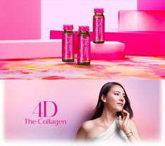 The post SHISEIDO The Collagen EXR Drink 4D – 50ml x 3 Bottles – Made in Japan appeared first on TAKASKI.COM. NEW SHISEIDO The Collagen EXR Drink 4D 50ml Bottles. Shiseido will keep your skin smooth, moist and vital. New shiseido the collagen drink 50ml bottles does not have sugar, no caffeine, and no preservatives. Formulated with Shiseido's patented ingredients (Lingonberry and amla fruit extracts) for their beauty effect as the combination. Contains of Lingonberry - A red Beauty F Japanese Gifts, Japanese Beauty, Collagen Drink, Japan Country, Shiseido, Smooth Skin, Active Ingredient, Amino Acids, Your Skin