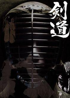 ♂ Japanese martial art Kendo by DZod