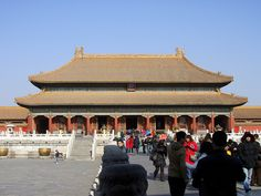 Inside the Forbidden City in Beijing, China #travel