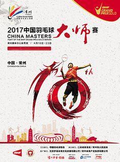 China Masters Grand Prix Gold 2017