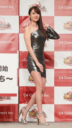 Cute Asian Girls, Poses, Bodycon Dress, Actresses, Sexy, Leather, Outfits, Woman Inspiration, Yahoo