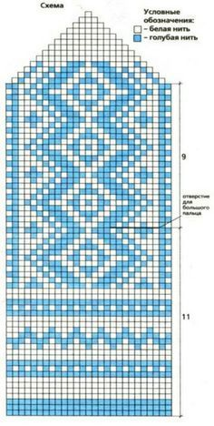 e91f40c52facd45ce9cf67825426ff62 (236x468, 133Kb) Knitted Mittens Pattern, Knitting Paterns, Knit Mittens, Knitting Charts, Knitting Stitches, Knitting Socks, Scandinavian Pattern, Chart Design, Wrist Warmers