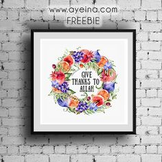 free quranic watercolor fruit wreath print on gratitude by ayeina.com - give thanks to Allah