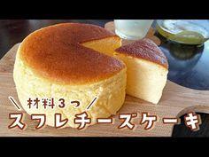 Easy Sponge Cake Recipe, Sponge Cake Recipes, Deserts, Food And Drink, Sweets, Baking, How To Make, Youtube, Kuchen