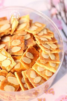 Crispy Almond Butter Cookies 酥脆杏仁饼