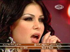 Lebanese singer Haifa Wehbe sings Ana Haifa at the Infinity Concert in Beirut, Lebanon in 2005