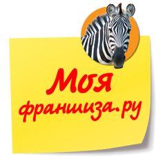 Найдите франшизу в крупнейшем каталоге России и СНГ - Моя франшиза.ру