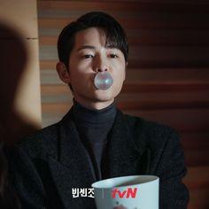 Watch Korean Drama, Korean Drama Best, Korean Drama Movies, Korean Actors, Korean Dramas, Asian Actors, Song Joong Ki Dots, Kim Hee Won, Soon Joong Ki