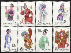 China - CHINA 1983 SG#3261-8 FEMALE ROLES IN PEKING OPERA UNMOUNTED MINT COMPLETE SET for sale in Johannesburg (ID:197258194)
